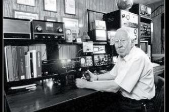 Fred Fish Memorial Award
